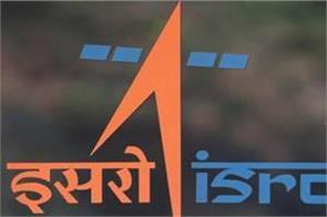 isro is strengthening space relations with quad countries