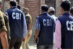 cbi raids more than 100 places in bank fraud case