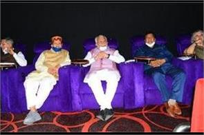 chief minister manohar lal watched mera fauji calling film with mlas