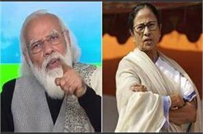pm modi roared in west bengal mamta didi s game will be over on may 2