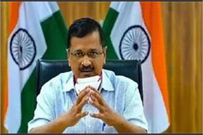 kejriwal said  work will neither stop nor slow down