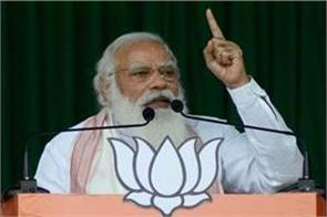 modi said  congress is supporting those who decimated the tea of assam