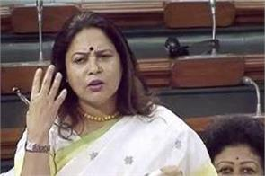 bjp mp meenakshi lekhi said not only the country but delhi is the world