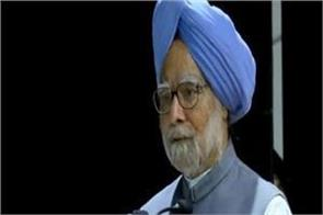 manmohan singh appealed to the people of assam to win the congress alliance