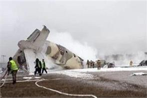 aircraft crashes in kazakhstan 4 crew members killed