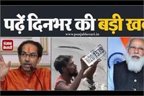 maharashtra may face lockdown again