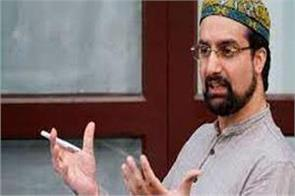 hurriyat conference is ready to fully support india and pak talk