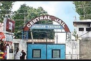 de addiction center to be set up in srinagar central jail