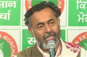 yogendra yadav told farmers plan will block expressway on march 6