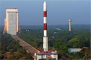 launch of gsat 1 satellite again isro said technical problem