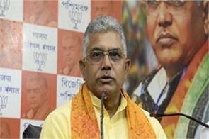 bengal bjp president makes objectionable remarks against mamata banerjee