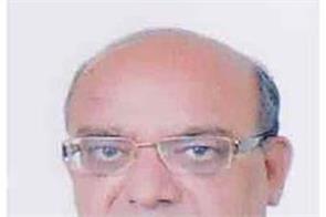bjp jalandhar ex president expired
