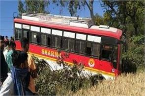 bus accident in sirmaur