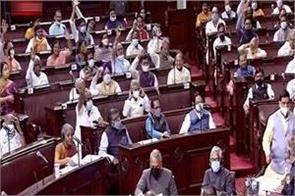 insurance amendment bill passed in rajya sabha