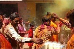 holi will not be held in these states including delhi up madhya pradesh