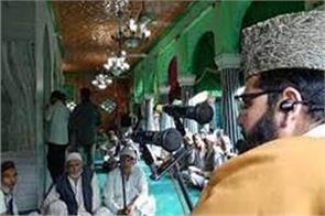 yeom e rasool mir celebrated after three decades in south kashmir