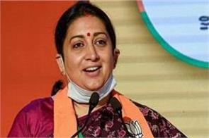 smriti irani targeted rahul gandhi said  has insulted the people of amethi