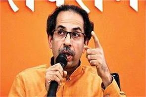 bjp should not teach us the lesson of hindutva thackeray