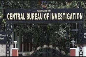 army recruitment scam cbi registers case against 6 officers including 6 lt col