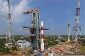 jio imaging satellite will be launched on 28th march