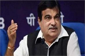 gadkari said vehicle companies should focus on producing flex engine vehicles