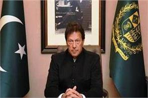 pakistan imran said before the majority test even if the government leaves