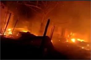 flames of horrific explosion in patna police line