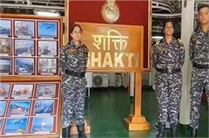 deployment of women officers on indian navy warship after 24 years