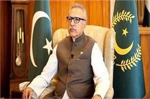 pakistan president arif alvi corona positive