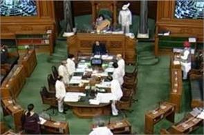 constitution order amendment bill 2121 on scheduled castes passed