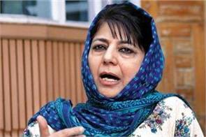 ed sends summons to mehbooba mufti in money laundering case