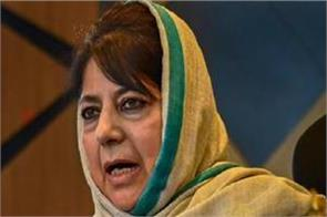 jammu and kashmir hc rejects mehbooba mufti s petition demanding passport