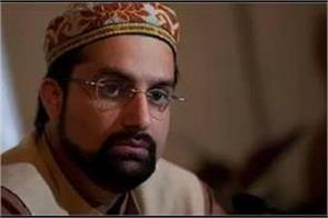 mirwaiz omar is not released