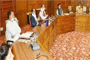 cabinet meeting on 15 march