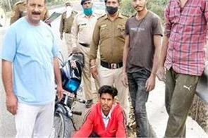 bike rider arrested with intoxicant capsules