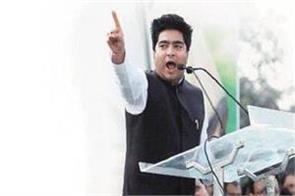 take money from bjp but vote only for trinamool congress abhishek banerjee