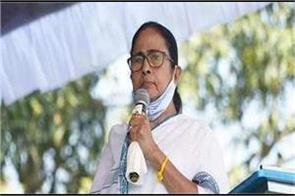 mamta accuses bjp of spreading misinformation about narayani sena