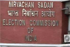 ec implemented section 144 in 31 assembly constituencies in west bengal