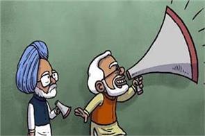 india needs an  independent media