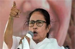 mamta s letter means that she is in trouble
