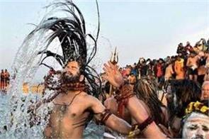 due to which kumbh mela was organized