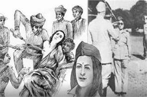 a forgotten page of the freedom struggle