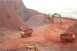 mining sector after agriculture sector in terms of employment generation