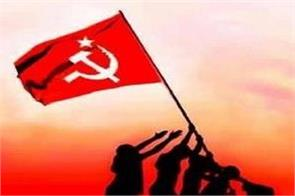 cpi for on one side there was nationalism and on the other side it was ideology