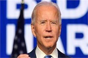 us president biden expresses grief over death in us capitol hill area