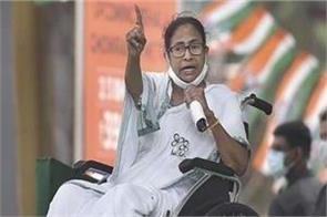 bengal mamta banerjee finishes election campaign