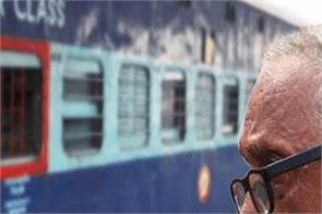railways will pay 3 lakh rupees due to negligence