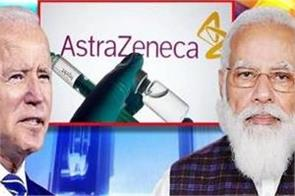 pressure on biden to ship astrazeneca vaccine other medical supplies to india