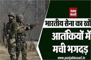 indian army awe pok launch pad now only 43 terror