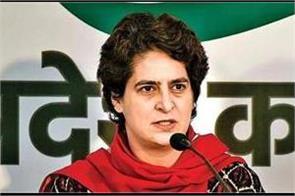 priyanka gandhi s taunt up government is running